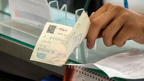 افراد فاقد دسته چک میتوانند چک موردی دریافت کنند