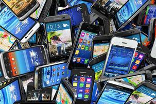 گوشی های وارداتی با چه ارزی وارد می شوند؟