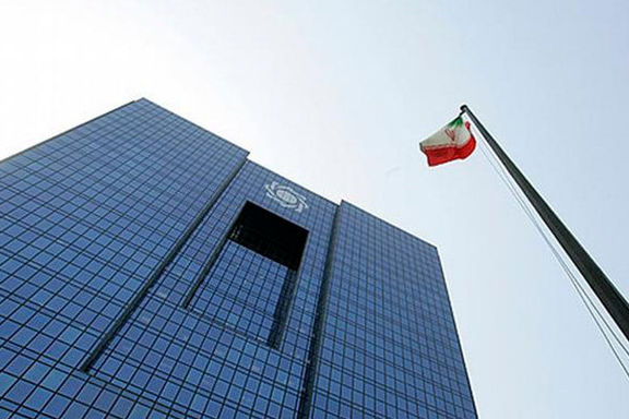 بانک ها ملزم به تعیین حسابرس مستقل برای بررسی حساب نهادهای پولی شند
