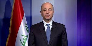 برهم صالح رئیس جمهور عراق استیضاح میشود