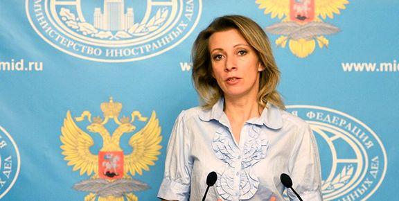 اخراج دو دیپلمات سوئدی از روسیه