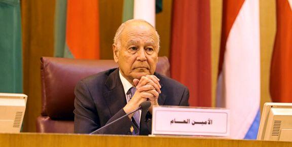 واکنش تند اتحادیه عرب به اقدام ایران در به رسمیت شناختن سفیر یمن
