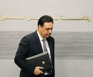 احتمال استعفای دولت حسان دیاب قبل از جلسه پارلمان لبنان