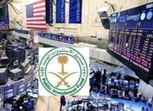 صندوق کل سرمایهگذاری عربستان در بورس آمریکا تماما واگذار شد
