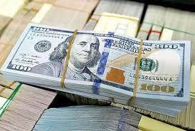 اعلام نرخ ارز توسط بانک مرکزی 3 بار در روز