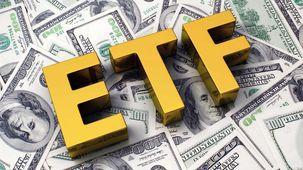 دامنه نوسان صندوقهای ETF به 10 درصد کاهش یافت