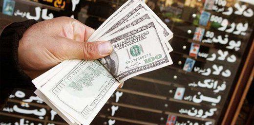 آیا دلار به کمتر از 10 هزارتومان می رسد؟