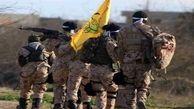 النجباء عراق از عملیات نظامی علیه نظامیان آمریکا خبر داد
