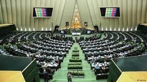 بازگشایی مجدد وزارت بازرگانی موضوع اصلی امروز مجلس شورای اسلامی