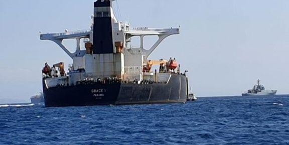نفتکش «گریس ۱» آزاد شد/ جبل طارق به درخواست آمریکا توجهی نکرد