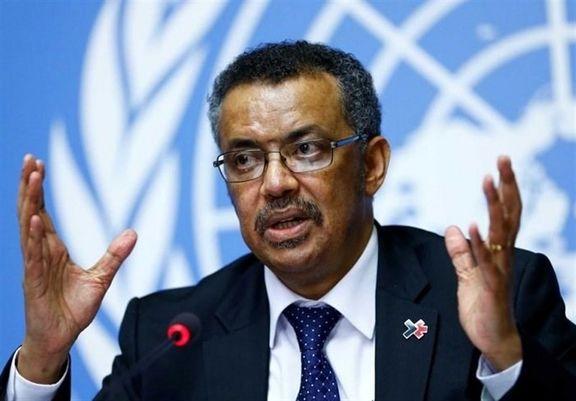 مدیرکل سازمان بهداشت جهانی: 15500 نفر بر اثر کرونا در سراسر دنیا جان خود را از دست دادهاند