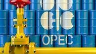 توافق اعضای اوپک برای تمدید سهماهه محدودیت تولید و عرضه نفت