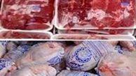 توزیع گوشت قرمز و سفید با قیمت مصوب به هیاتهای عزاداری صومعه سرا