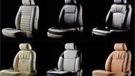 لیست قیمت انواع روکش صندلی خودرو