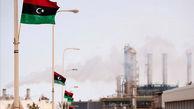 محاصره پایانههای نفتی لیبی پایان یافت