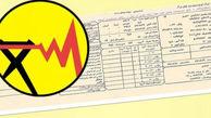 تعرفه مشترکان پر مصرف برق ۱۶ درصد افزایش مییابد