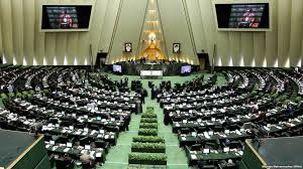 جلسه علنی مجلس با موضوع بررسی لوایح بودجه آغاز شد