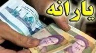یارانه معیشتی 120 هزار تومانی در مسیر تصویب