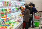 کره 100 گرمی در بازار 8 هزار تومان عرضه میشود