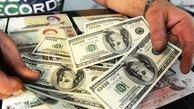 خدمات ارزی در ایام نوروز نیز ارائه می شود / صرافیهای بانکی طی روزهای کاری عید نوروز باز هستند