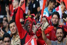 هشدار جدی AFC: هیچکس نباید بدون بلیت به ورزشگاه آزادی بیاید