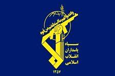 سپاه پاسداران توافق امارات و رژیم صهیونیستی را محکوم کرد