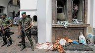 جنبش حماس به قربانیان حادثه تروریستی سریلانکا را تجاوز علیه بشریت خواند