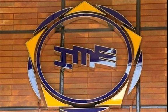 انعقاد ۳۱۰ هزار قرارداد آتی در بازار مشتقه بورس کالا