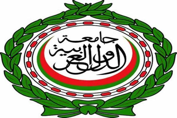 مقامات اتحادیه عرب تصمیم دارند تا درباره کشور اشغال شده فلسطین نشست برگزار کنند