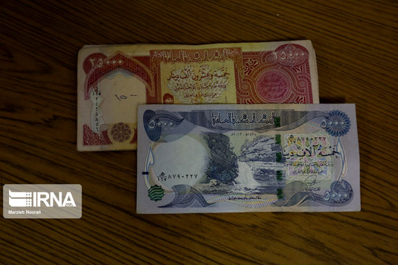 ریال عراق در مرزها خرید و فروش می شوند