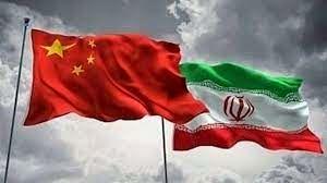 انعقاد قراردادی در حوزه صنایع کوچک با چین