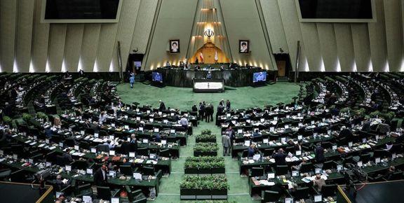 مجلس گزارش تخلفات مجتمع آلومینیوم المهدی و مجتمع هرمزال را به قوه قضائیه ارسال کرد