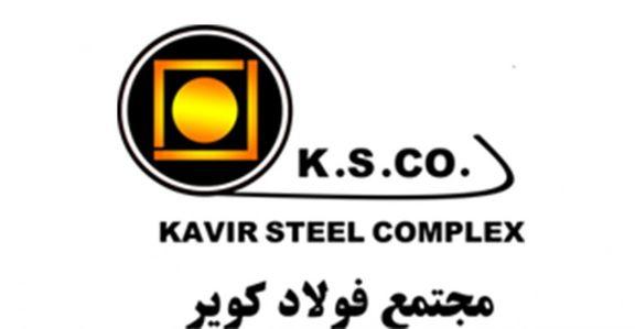 رکورد حجم معاملات در بورس تهران شکسته شد/ اصلاح 1420 واحدی شاخص کل