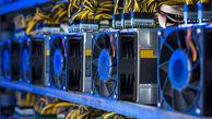 کشف ۱۲۱ دستگاه استخراج ارز دیجیتال در قم