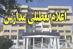 مدارس  آذربایجان غربی سه شنبه 29 بهمن تعطیل است