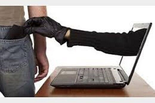 هشدار پلیس فتا درباره سایت ثبتنام یارانه نقدی