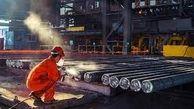 تحول در صنعت فولاد چین با حذف مالیات بر واردات مواد اولیه