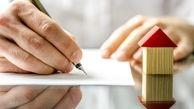 لیست آپارتمانهای موجود جهت خرید در برخی مناطق تهران