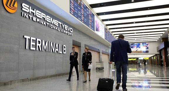 یک مین در چمدان کارمند سفارت آمریکا در روسیه کشف شد