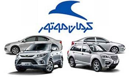 قیمت محصولات کرمان موتور در بازار آزاد