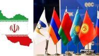 تجارت ۳.۴میلیارد دلاری ایران با اوراسیا در سال۹۹/ روسیه اولین شریک تجاری