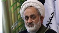 حمله مسلحانه به خودروی نماینده اصفهان/ راننده زخمی شد