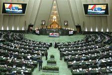 مجلس طرح اختصاص کمک 120 هزارتومانی معیشت را ارائه داد