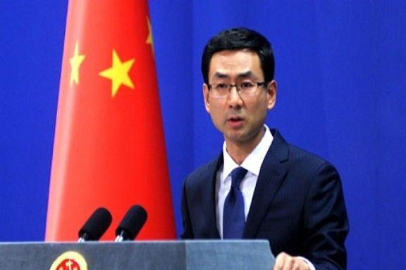 چین: اجرای کامل و موثر برجام تنها راه رفع تنش کنونی ایران و آمریکا است
