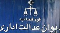 انتخابات شورایاری محلات خلاف قانون است