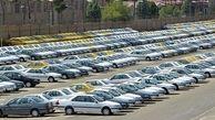 فروش خودرو در بورس کالا باعث حذف دلالان این بازار می شود