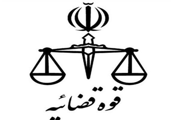حضور مسئولان قضائی در مراسم ترحیم سحر خدایاری
