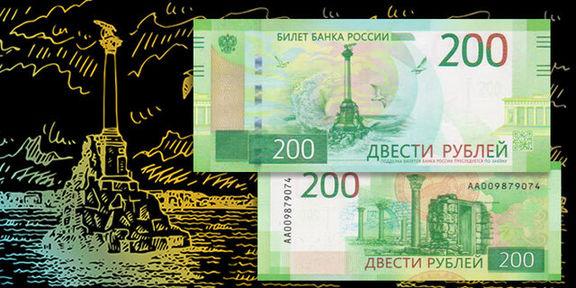 موفقیت بعد از حذف صفر از پول در روسیه