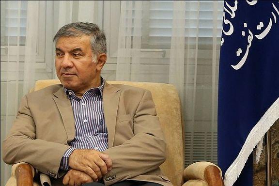 نماینده ایران در سازمان اوپک دار فانی را وداع گفت
