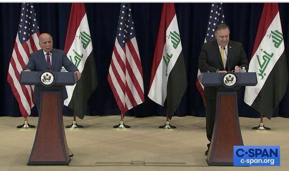 وزیر خارجه آمریکا از فعال شدن مکانیسم ماشه علیه ایران طی روزهای آینده خبر داد